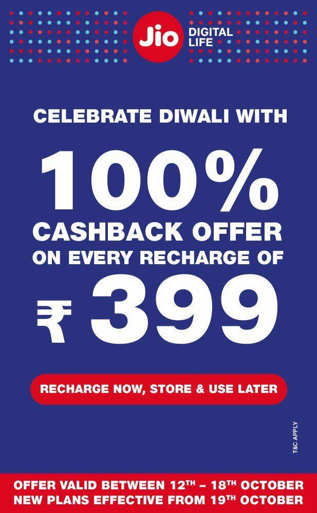 Reliance Jio, Reliance Jio Diwali offer, Jio cashback offer, Reliance Jio Diwali 2017 offer, Jio Rs 399 cashback, Jio recharge cashback, Reliance Jio Rs 399 recharge, Jio cashback terms and conditions