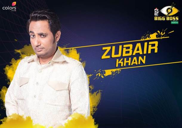 Zubair Khan, Bigg Boss 11 contestants, Bigg Boss 11 contestants names, Bigg Boss 11 contestants photos, Bigg Boss 11, Bigg Boss 11 photos