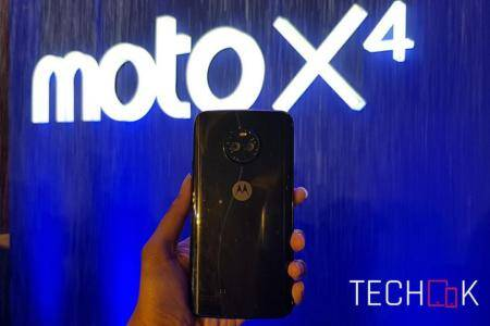 Moto X4 dual camera samples, photo gallery and initial