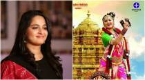 Brahmanda Nayagan first look: A divine Anushka reminds us of Aandal in this poster