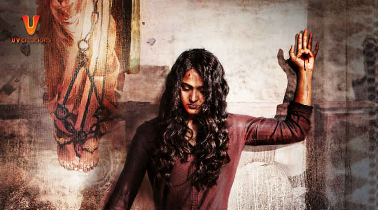 First look of Anushka Shetty's Bhagmati to be out tomorrow
