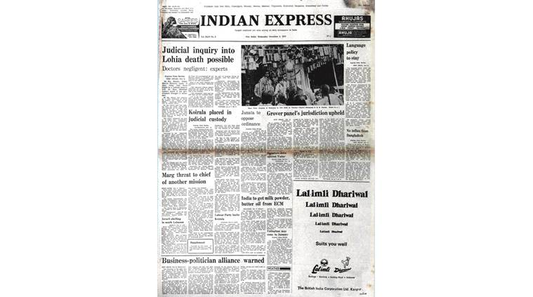 Ram Manohar Lohia, Rajnarain, Bisheswar Koirala, Express Archives India News, Indian Express, PM Lohia