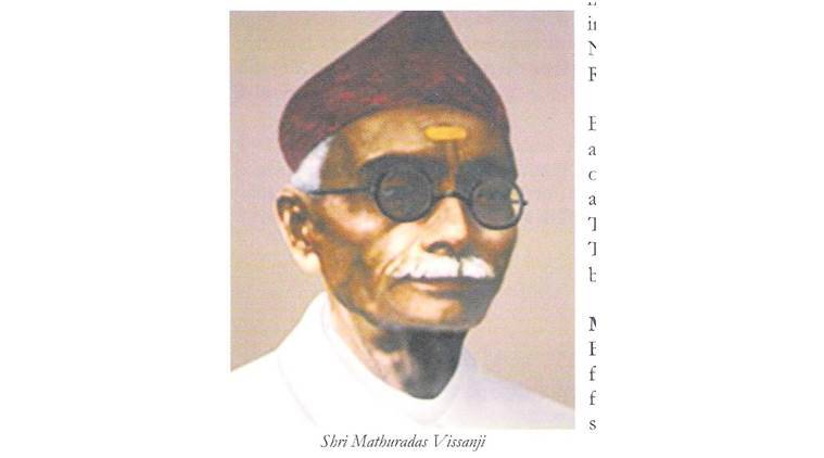 Sir Mathuradas Vissanji, Wallace Flour Mills Co, Andheri Education Society