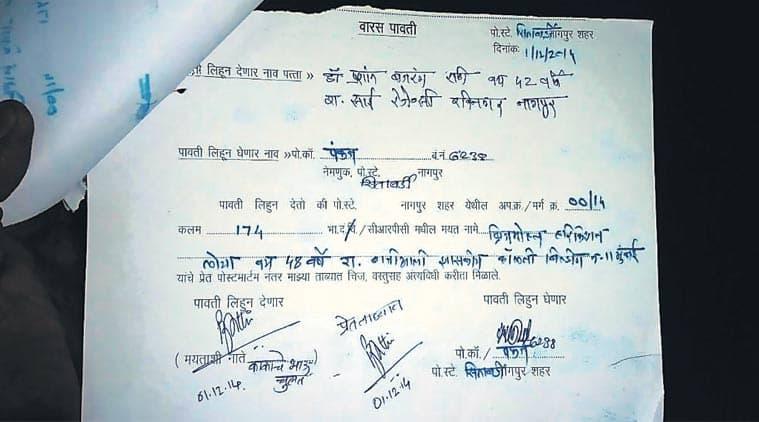 Justice BH Loya, Justice BH Loya death, Amit Shah, Justice AP Shah, CBI judge Loya, Justice Loya murder, fake encounter case Amit Shah, Sohrabuddin Sheikh fake encounter case