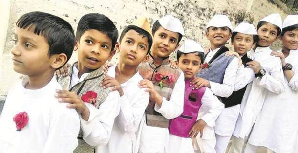 children's day, Children's day 2017, Children's day 2017 speech, Children's day images, Happy Children's day, Children's day quotes