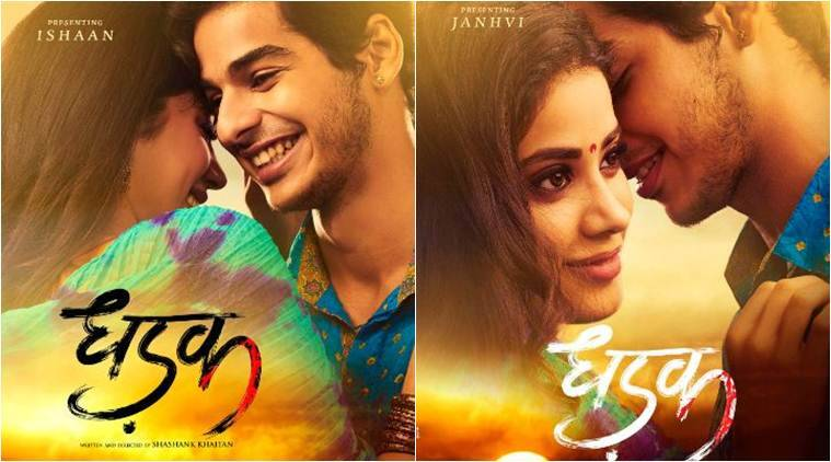 KJo launches Janhvi Kapoor and Ishaan Khatter in Dhadak
