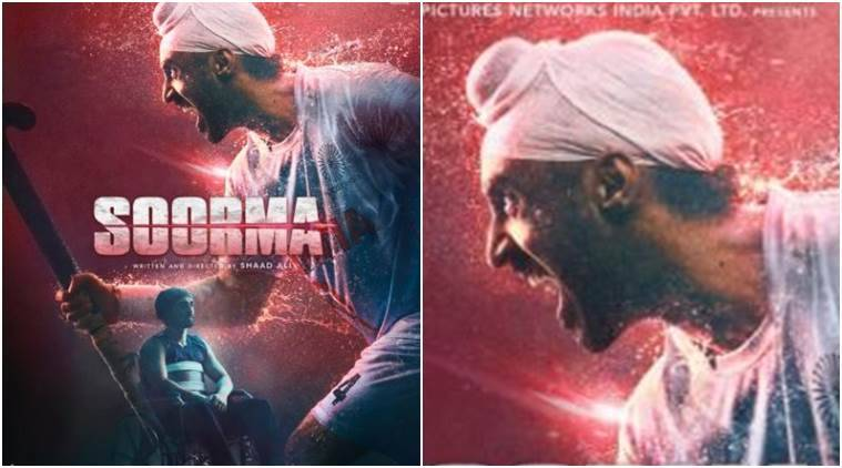 Soorma: Diljit Dosanjh looks convincing as hockey player Sandeep Singh. See poster