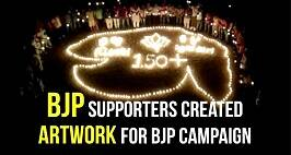 BJP Supporters Created Artwork For BJP Campaign's Tagline In Ahmedabad