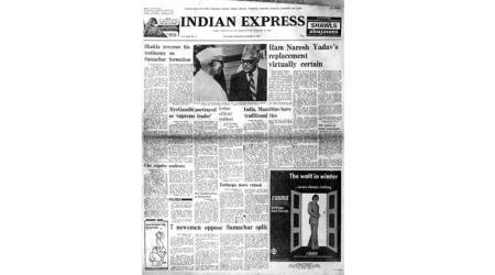 Forty Years Ago, November 2, 1977: Shukla before Shah