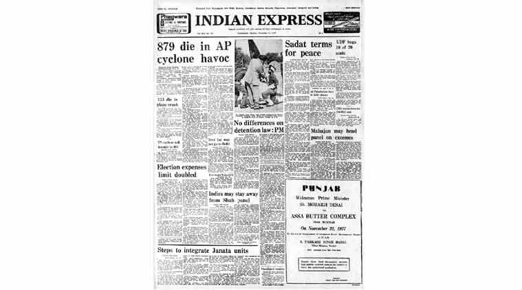 November 21, 1977, Forty Years Ago: Janata brainstorming