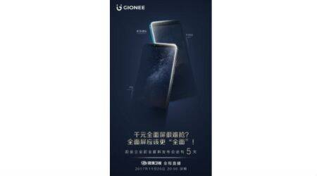 Gionee F6 F205 launch date price features