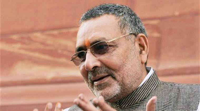 vibrant gujarat summit, gujarat summit, vibrant summit, giriraj singh, giriraj singh jantar mantar, gujarat summit 2019, ahmedabad, indian express, latest news