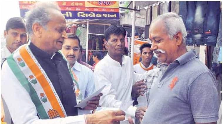 Gujarat election campaign