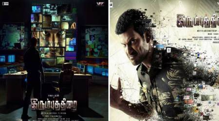 Vishal-Arjun's Irumbu Thirai first look is out! Check posters here