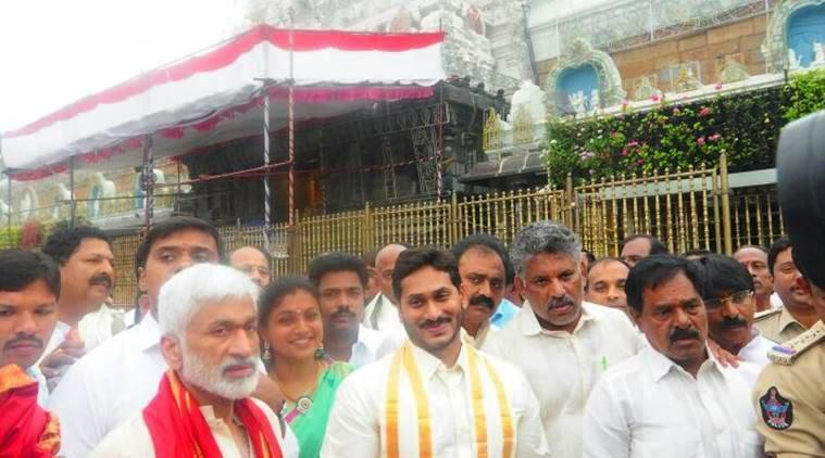 Ys jagan mohan reddy wife sexual dysfunction