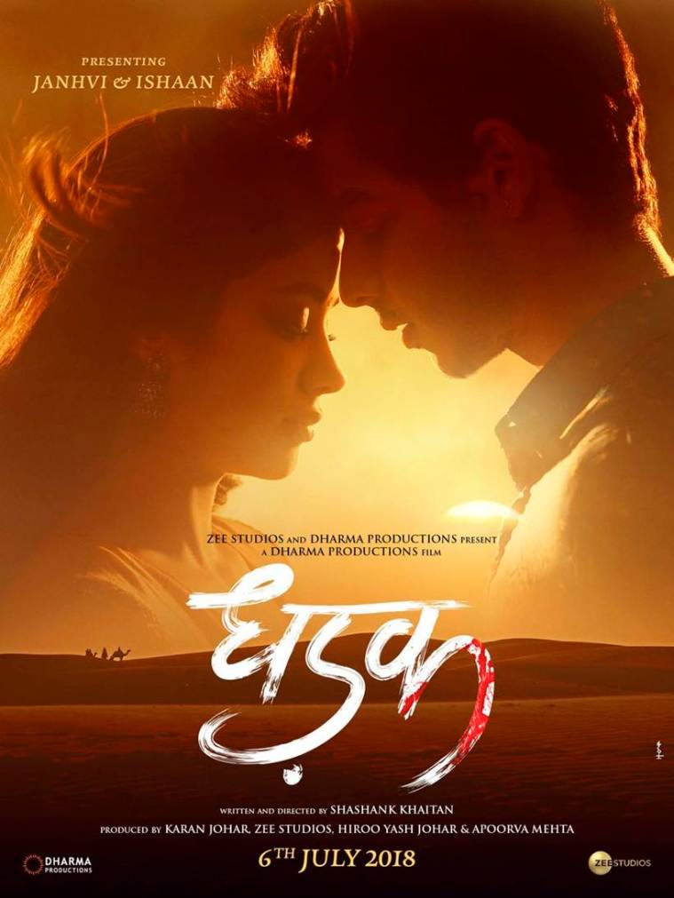 Janhvi Kapoor and Ishaan Khatter star in Dhadak