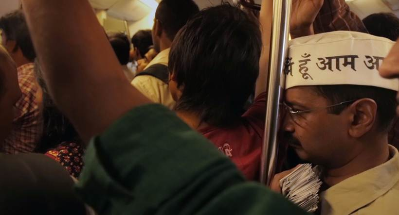 Arvind Kejriwal documentary called An Insignificant Man
