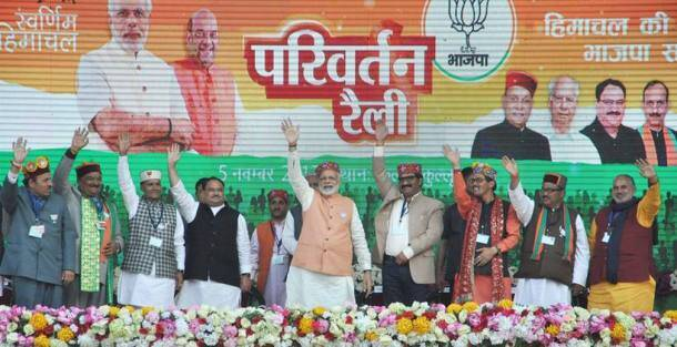himachal pradesh elections, narendra modi pics, narendra modi photos, narendra modi himachal pradesh photos, narendra modi campaigning in himachal photos, narendra modi, modi in himachal pradesh, narendra modi election campaign, virbhadra singh, modi attacks congress, india news, indian express news