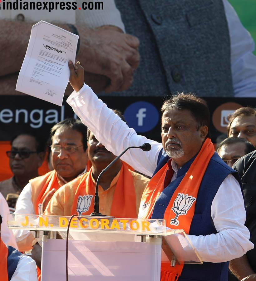 Mukul Roy is a traitor, says Trinamool Congress' youth wing