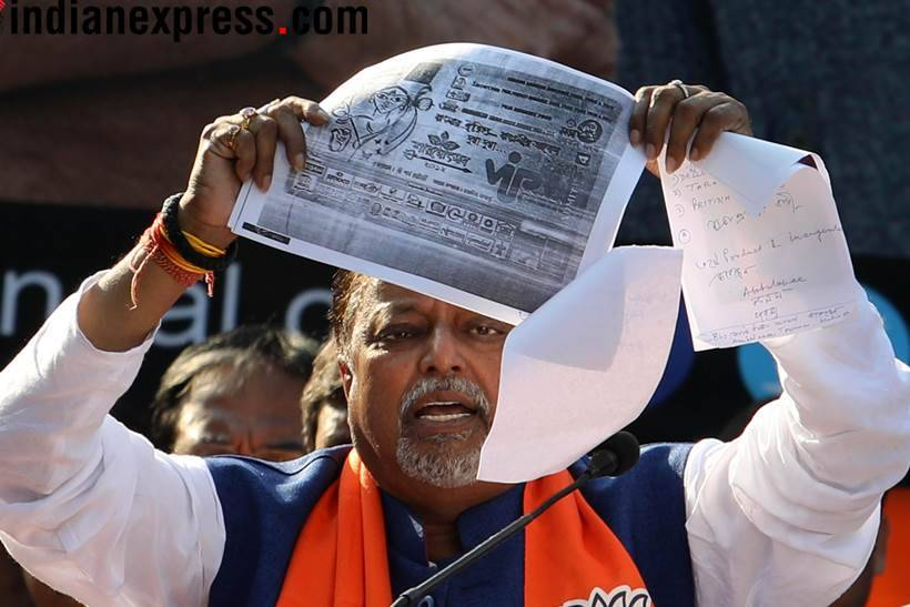 Mukul Roy addresses first BJP rally, accuses TMC of being a 'private limited company'