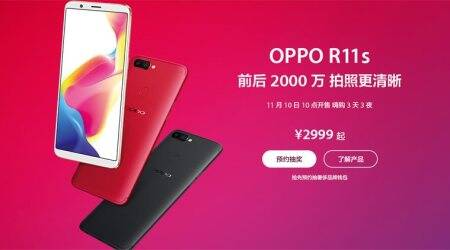 Oppo R11s, Oppo R11s Plus, Oppo R11s price, Oppo R11s specifications, Oppo R11s features, Oppo R11s display, Oppo R11s price in India, Oppo R11s Plus specs, Oppo R11s Plus price