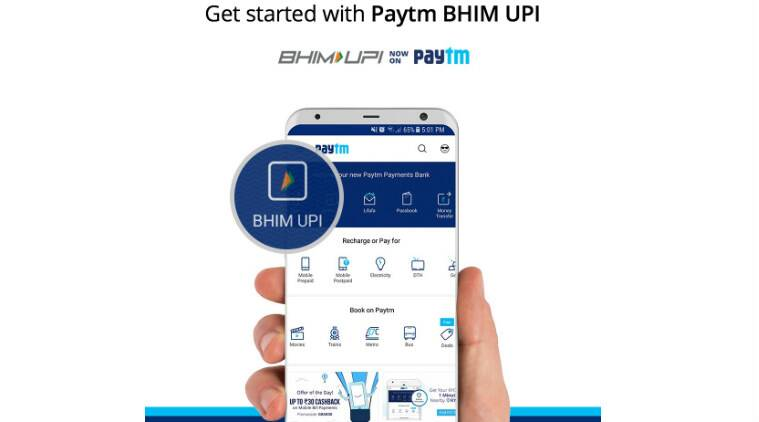Paytm BHIM UPI payments, Paytm users, Paytm BHIM UPI ID, Paytm merchants, Paytm Payments Bank, BHIM UPI apps, savings bank accounts, bank account details, National Payments Corporation of India, Paytm merchant network
