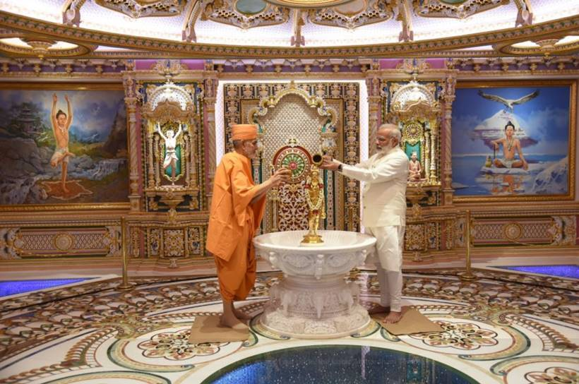 PM attends silver jubilee celebrations of Akshardham temple in Gandhinagar