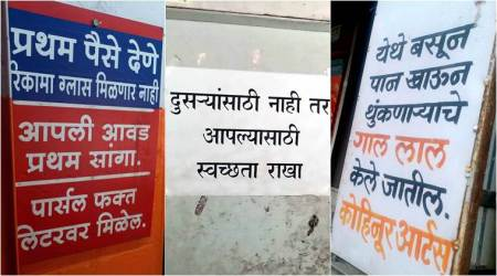 Pune signboards, funny signboards