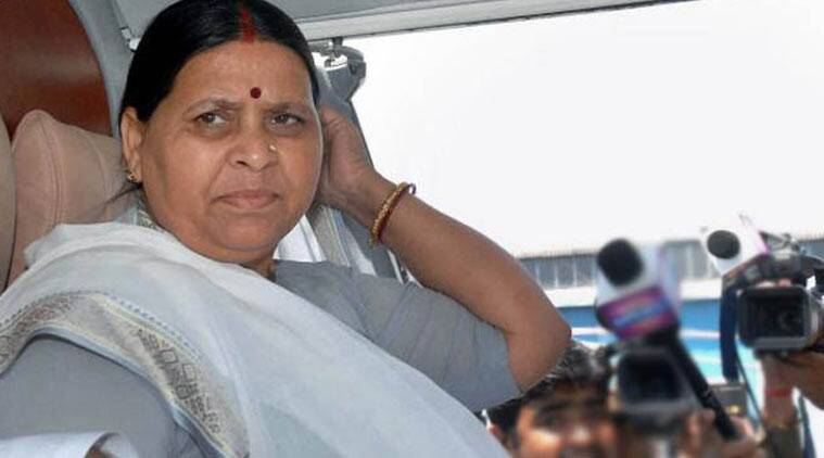 Rabri Devi named a vice-president in RJD's new national executive committee