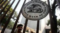 RBI decides not to pursue Islamic banking in India