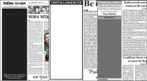 JournalistSudip Datta Bhowmik murder: Newspapers in Tripura leave edit column blank inprotest