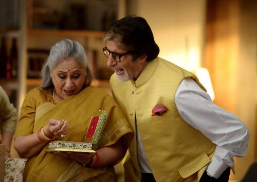 Amitabh Bachchan gets emotional, tweets pictures of his 'first and everything'