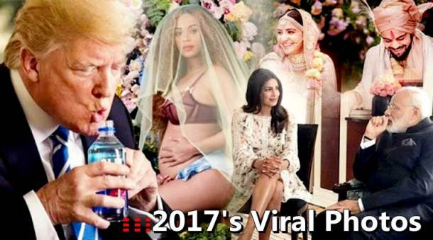 viral photos of 2017, most viral pictures of 2017, most popular pictures of 2017, 2017 viral photo, best moments of 2017, indian express, indian exress news, social media viral 2017