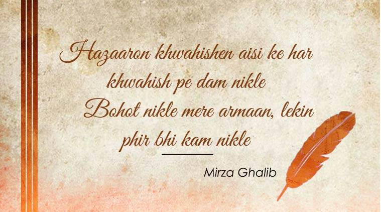 10 beautiful mirza ghalib quotes for all the romantics in
