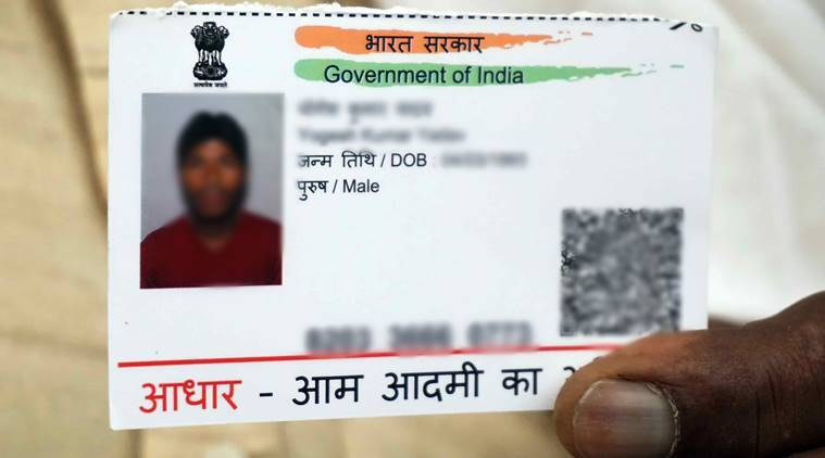 Aadhar card linking deadline