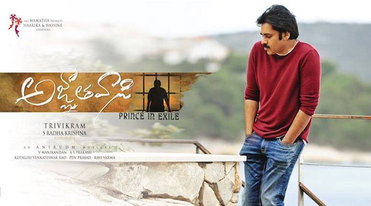 Pawan Kalyan's Agnyaathavaasi creates this biggest ever record