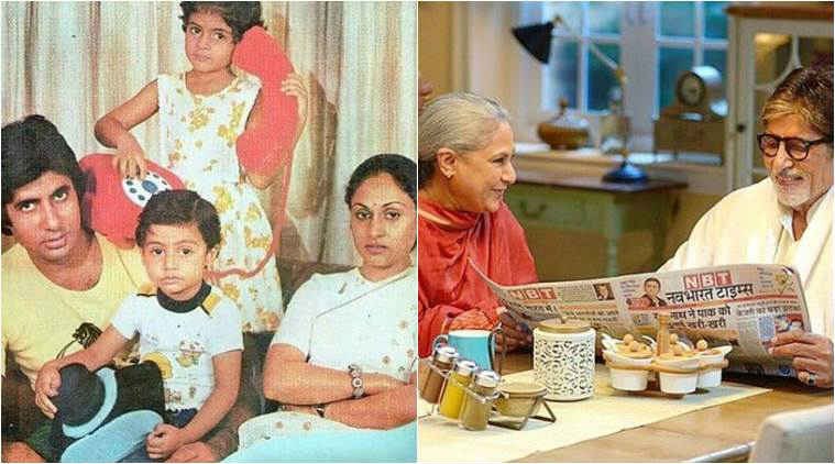 Amitabh Bachchan goes down the memory lane, shares unseen old pictures