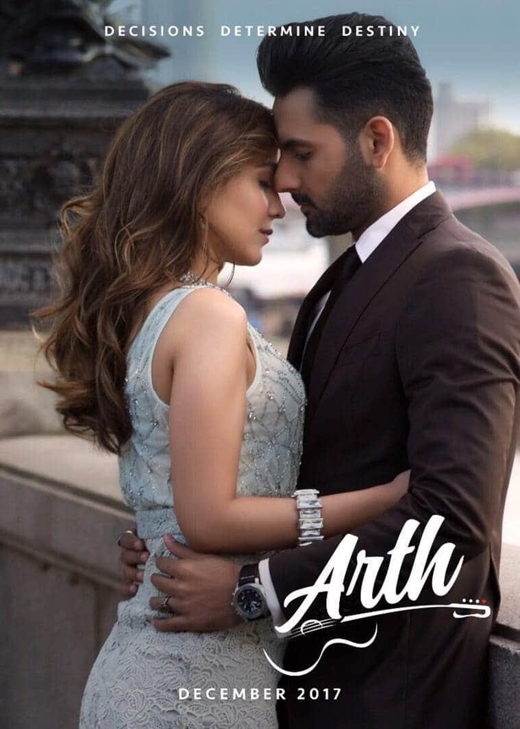 arth 2 poster