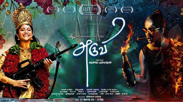 aruvi movie review this aditi balan film is a must watch