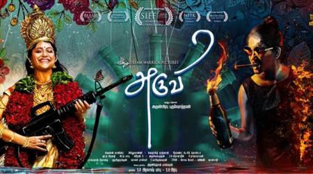 Aruvi movie review: This Aditi Balan film is a must watch