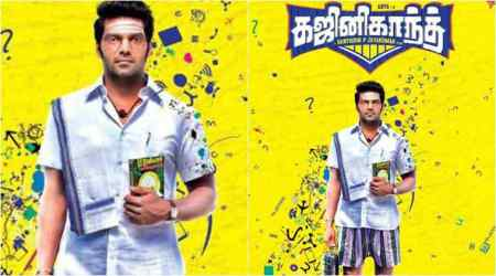 Gajinikanth first look: This Arya film invokes the phenomenon that is Rajinikanth. See poster