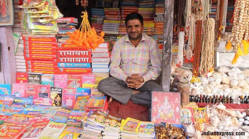 Ayodhya, babri masjid dispute, babri demolition, ram janmabhoomi
