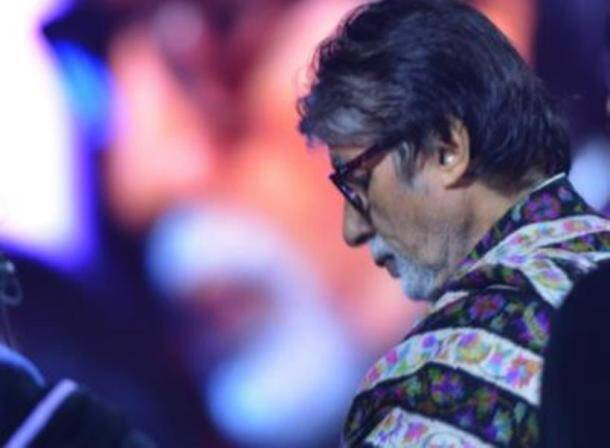 amitabh bachchan at RIL 40