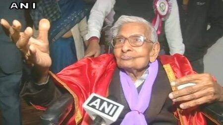 Bihar's 98-year-old awarded with MA Economics degree