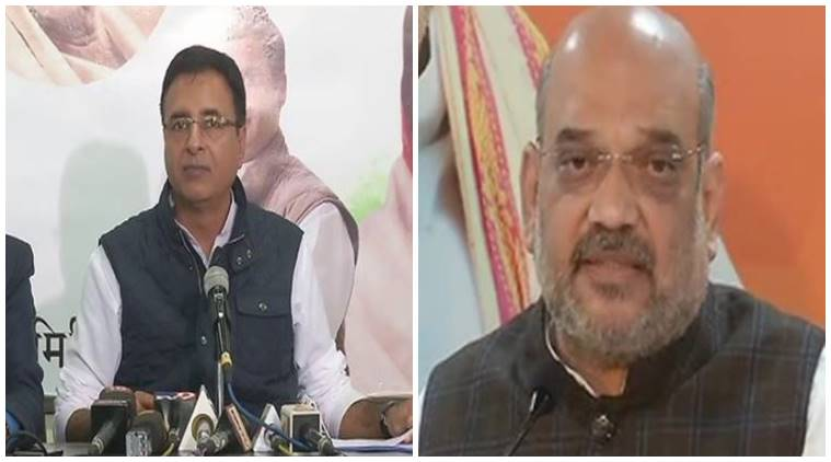 Cong must clear its stand on Ram Mandir: Amit Shah