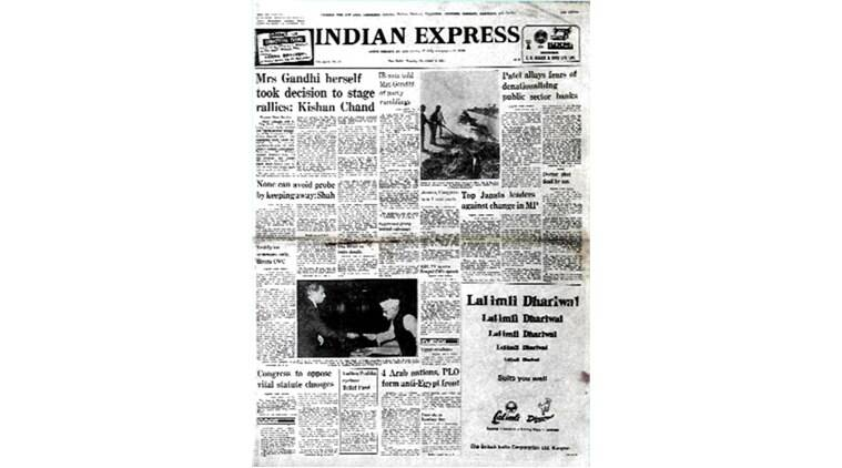 December 6, 1977, Forty Years Ago; Shah Commission