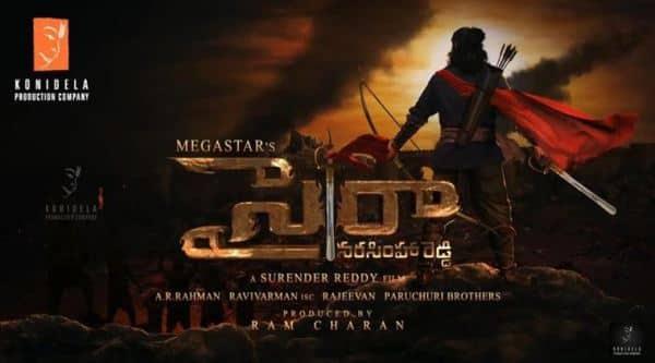 Chiranjeevi's Sye Raa Narasimha Reddy starts shooting