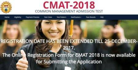 CMAT 2018: Registration date extended to December 25, apply ataicte-cmat.in