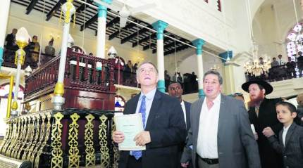 Jews from across the globe attend rededicationceremony