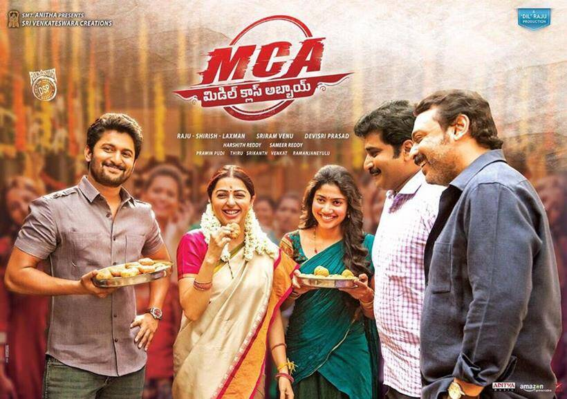 telugu mca movie ringtones free download